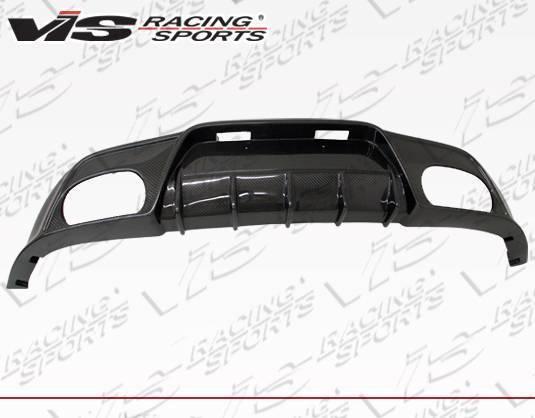 VIS Racing - 2010-2016 Hyundai Genesis Coupe Vip Carbon Fiber Rear Diffuser