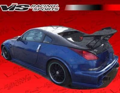 VIS Racing - Carbon Fiber Hatch Tunnel Style for Nissan 350Z Hatchback 03-08 - Image 4